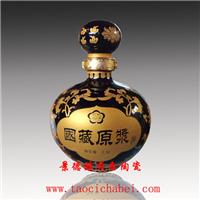 供应中高档陶瓷酒瓶厂家直销