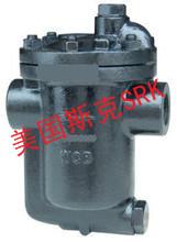 供应  进口倒置桶式疏水阀(品牌)