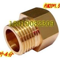 压力表铜内外丝接头M20*1.5内丝转4分外丝