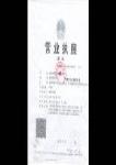 温州浦东照明电器有限公司