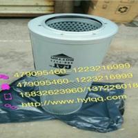 供应cat398-7171   3987171卡特液压滤芯