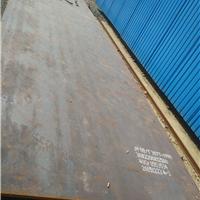 天津国强旺盛钢铁贸易有限公司
