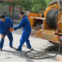 供应台州市政排污管道清淤