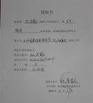 徐州超新建材有限公司
