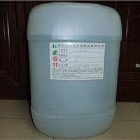 深圳市辉洁洗涤用品有限公司