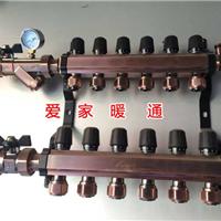 供应爱家暖通地暖分水器 管材管件 地暖管