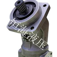 A2FM56/63/80/90系列斜轴式轴向柱塞定量泵
