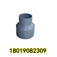 供应PVC塑料异径直通90*50