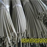 供应PP焊条,塑料焊条