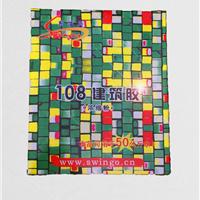 108建筑胶(浓缩粉),厂家直销