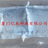 供应红外IR干燥剂N0171159美国PE现货批发
