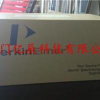 供应PE原吸镁Mg空心阴极灯N3050144