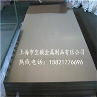 7075铝板厂家 光亮铝板 耐磨铝板