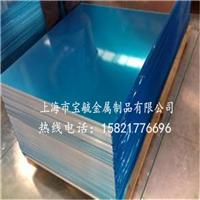 供应7075铝板 进口7075耐磨铝板