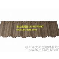 杭州承大新型建材有限公司