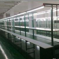 东莞流水线 装配线 皮带线 生产线 输送线