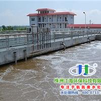 高氨氮废水处理方法