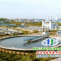 氨氮污水处理