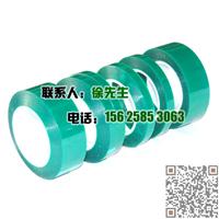 喷涂遮蔽绿色PET高温胶带