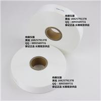 供应PU皮革测试专用胶带 热熔胶带