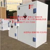 供应深圳强酸强碱耐腐蚀柜试剂柜气瓶柜