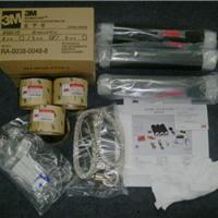 供应3M10KV15KV冷缩三芯电缆中间接头