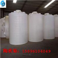 富顺县10吨塑料储水箱塑胶储水大桶批发