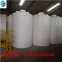 10吨甲醛储罐,重庆甲醛塑料大桶厂家
