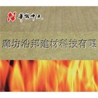 供应平顶山岩棉板(A级防火)