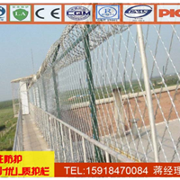 珠海军事防护网围栏采购 韶关监狱隔离栅