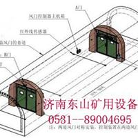 纯电动推杆自动矿用无压风门济南东山