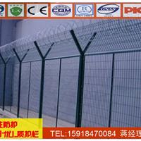 东莞边境围栏网供应 深圳违禁区隔离网现货
