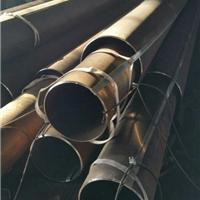 供应精品钢管,无缝钢管