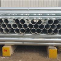 供应精品钢管,热镀锌钢管