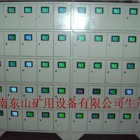 东山牌智能矿灯充电柜,智能型矿灯充电架