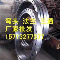 供应碳钢平焊法兰DN350法兰厂家