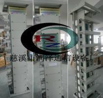 OMDF光纤总配线架、供应商