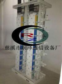 供应MODF光纤总配线架(润泽通信设备厂)