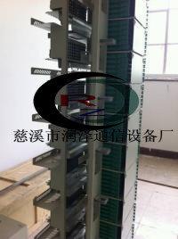 供应648芯光纤总配线架