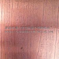 【不锈钢红古铜板】最新价格表