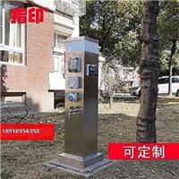供应指印智能水电桩ZDW-04 水电箱 水电柜