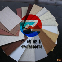 ��Ӧ�ൺ�����ܻ� PVC�۰� �����컨���豸