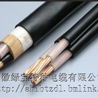 低价供应绿宝牌低压国标钢带铠装电力电缆