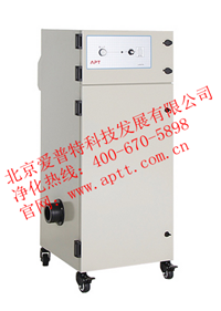 供应爱普特多工位焊接净化器PF400i