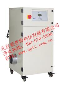 供应爱普特焊烟净化器PF800iD