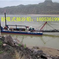 黄河清淤用100方射吸式抽沙船质量怎么样