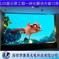 室内表贴SMD2121黑灯P4led室内led显示屏