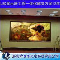 室内P4全彩屏价格 P4全彩显示屏LED模组批发