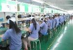 东莞市富鹏电子有限公司业务部