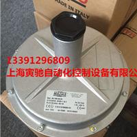 MADAS正品RG/2MC DN80调压器 RCS减压阀